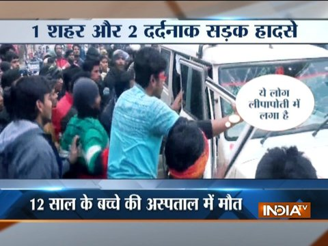 2 children die in a twin road accident in Patna, angry mob set vehicles on fire