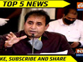 Top 5 News Of The Day | March 24, 2021