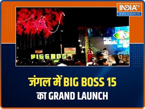 ग्रैन्ड लॉन्च से ही आपको अंदाजा लग जाएगा की कितना कठिन होगा Big Boss 15, देखिए कौन कौन ले रहा है भाग?