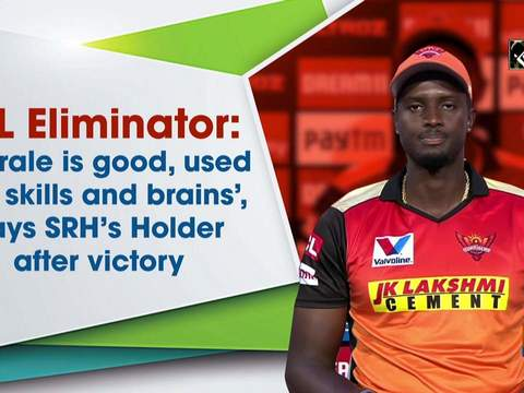 IPL Eliminator: 'Morale is good, used our skills and brains', says SRH's Holder after victory