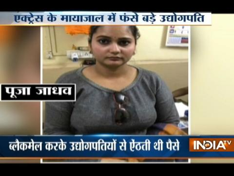 Actress Pooja Jadhav held for trapping businessmen for money
