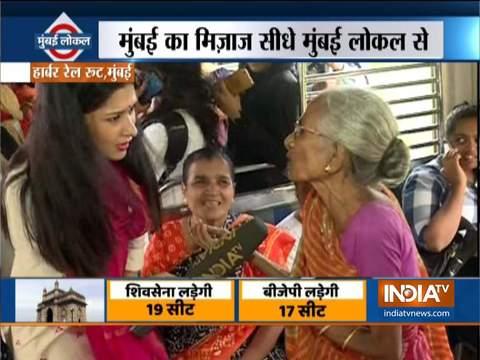 महाराष्ट्र विधानसभा चुनाव: क्या है मतदाताओं का मूड, मुंबई लोकल में इंडिया टीवी