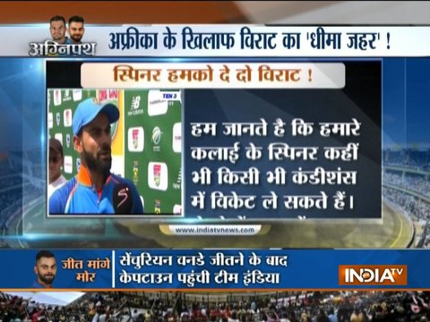 Upbeat India aim for total domination against clueless hosts