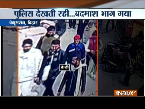 Police left to watch as shooter manages to flee from court premises in Begusarai