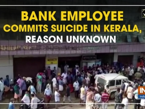 Bank employee commits suicide in Kerala, reason unknown