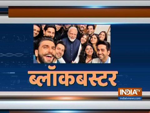देखें पीएम मोदी पर इंडिया टीवी का स्पेशल शो
