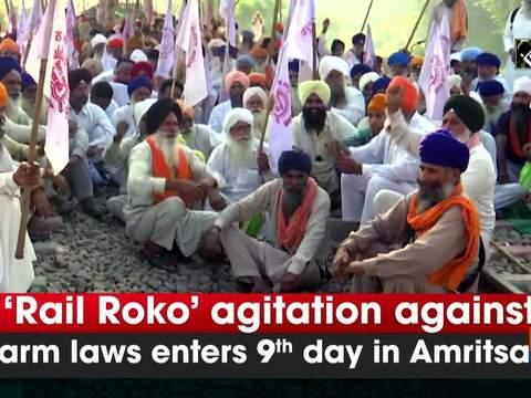 'Rail Roko' agitation against farm laws enters 9th day in Amritsar