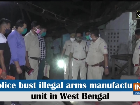 Police bust illegal arms manufacturing unit in West Bengal