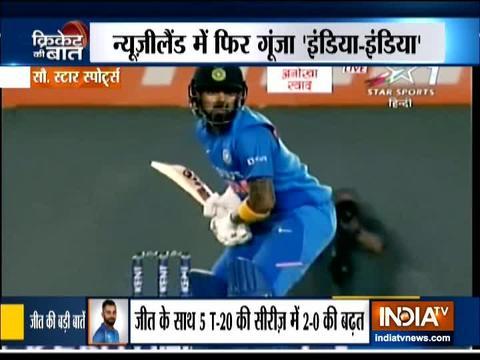 IND vs NZ : दूसरे टी-20 मैच में भारत ने न्यूजीलैंड को 7 विकेट से हराकर पांच मैचों की सीरीज में बनाई 2-0 की बढ़त