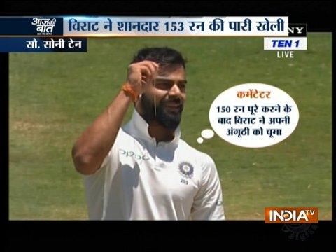 2nd Test: Virat Kohli dedicates his 150-run knock to wife Anushka Sharma