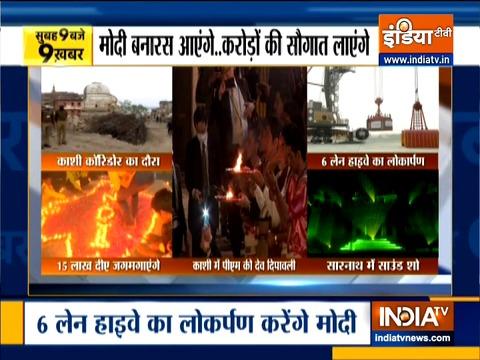 Top 9 news: PM Modi to inaugurate newly widened Varanasi-Prayagraj Highway today