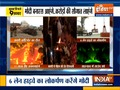 Top 9 news: PM Modi to inaugurate newly widened Varanasi-Prayagraj Highway today