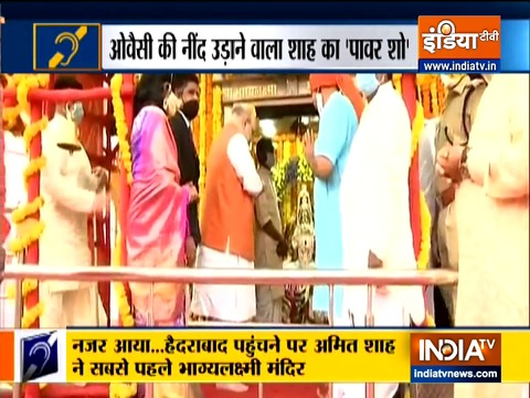 Special News | Amit Shah offers prayers at Hyderabad's Bhagyalakshmi temple