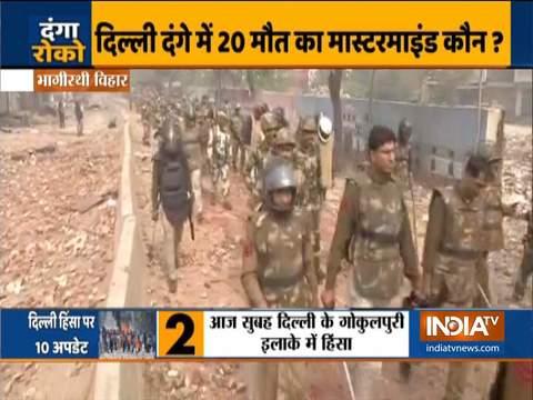 दिल्ली के हिंसा प्रभावित इलाकों में सेना की तैनाती नहीं करेगी केंद्र: सूत्र