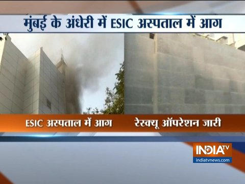 मुंबई के अंधेरी में ESIC अस्पताल में लगी भीषण आग
