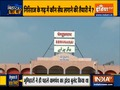 Bihar Assembly Polls 2020: Which party will get the support of voters of Begusarai?