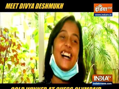 ऑनलाइन शतरंज ओलंपियाड में भारत की दिव्या देशमुख ने जीता गोल्ड मेडल