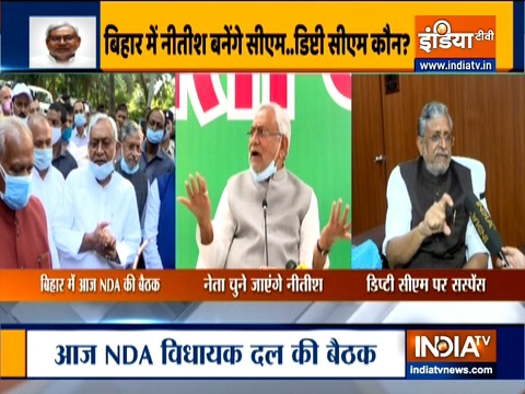Important meeting of NDA today for the formation of new government in Bihar