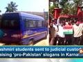 3 Kashmiri students sent to judicial custody for raising 'pro-Pakistan' slogans in Karnataka
