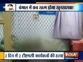 Trinamool Congress worker killed in West Bengal's Cooch Behar; party blames BJP