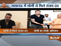 Sampark for Samarthan: Actor Sanjay Dutt meets UP CM Yogi Adityanath in Lucknow