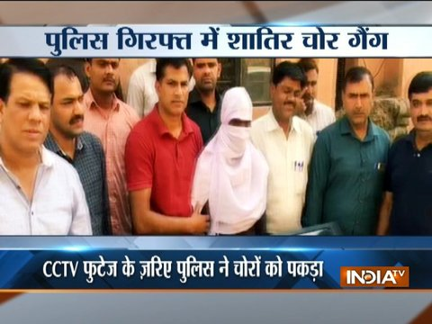 Gang of robbers held with jewelleries worth crores in Delhi