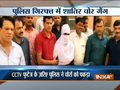 Gang of robbers held with jewelleries worth crores in Delhi