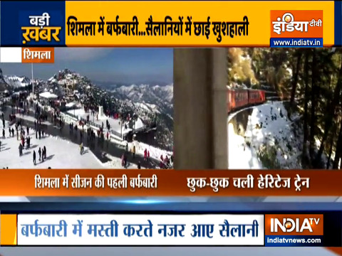 Shimla receives heavy snowfall