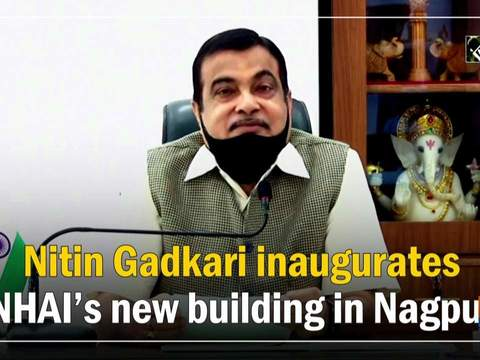Nitin Gadkari inaugurates NHAI's new building in Nagpur