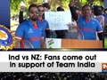 Ind vs NZ: Fans come out in support of Team India