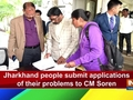 Jharkhand people submit applications of their problems to CM Soren
