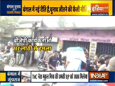 Watch: Photos speak violence in West Bengal politics | Kurukshetra