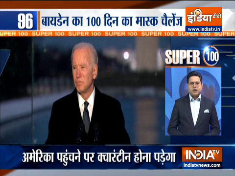 Biden launches 100 days mask challenge | Watch 'Super 100' for more news