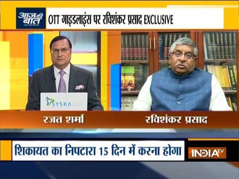 What Law Minister Ravi Shankar Prasad said on new social media regulations