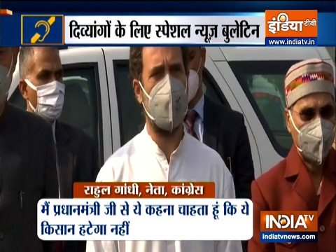 Special News | Farmers won't go home until farm laws are scrapped: Rahul Gandhi's message to PM