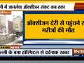 Oxygen Crisis: Eight dead after Delhi's Batra hospital runs out of oxygen