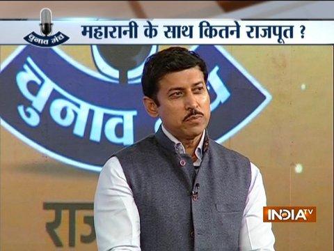 India TV Chunav Manch | BJP will form govt in Rajasthan, Rahul Gandhi has no vision: Rathore