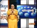 Bhavishyavani | 21st May, 2018 ( Full )