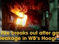 Fire breaks out after gas leakage in WB's Hooghly