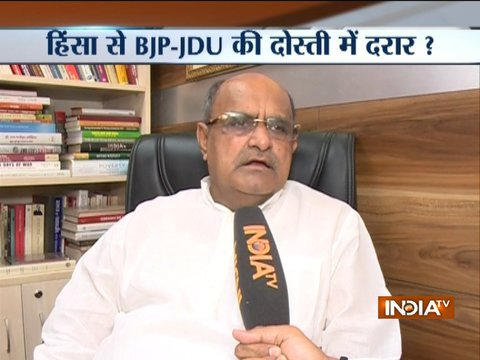 JDU leader KC Tyagi targets BJP over Bihar clashes