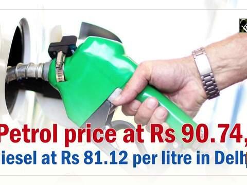 Petrol price at Rs 90.74, diesel at Rs 81.12 per litre in Delhi