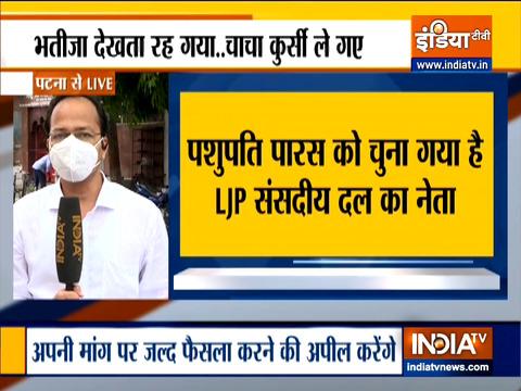 LJP में जमकर बवाल , पशुपति पारस को 'बागियों' ने चुना संसदीय दल का नेता
