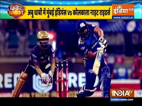 IPL 2020: KKR ने जीता टॉस, MI के खिलाफ पहले बल्लेबाजी करने का विकल्प चुना