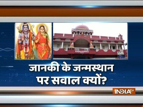 Sita's birthplace Sitamarhi a matter of faith, says BJP MP Mahesh Sharma