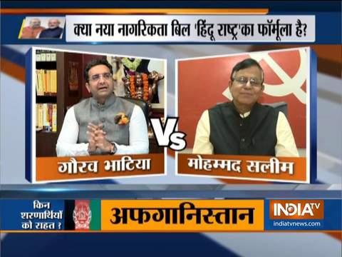 कुरुक्षेत्र: क्या नया नागरिकता बिल 'हिन्दू राष्ट्र' का फार्मूला है?