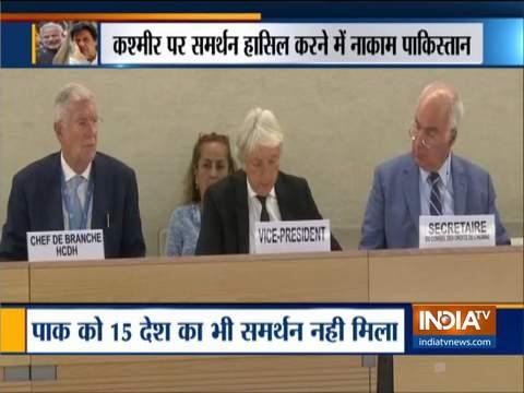 UNHRC में कश्मीर पर समर्थन हासिल करने में नाकाम हुआ पाकिस्तान