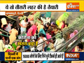 Delhi water crisis: Residents living in various parts of the national capital facing water shortage