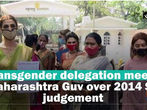 Transgender delegation meets Maharashtra Guv over 2014 SC judgement