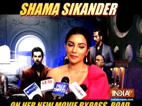 शमा सिकंदर ने इंडिया टीवी से Bypass Road में अपने रोल के बारे में बातचीत की