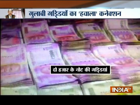 Rajasthan ATS seizes 4 crore unaccounted cash from bus